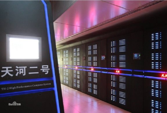 廣州大學城區區域供冷--超級計算機(天河二號)
