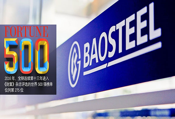A-BLOC四面可拆焊接換熱器——上海寶鋼集團