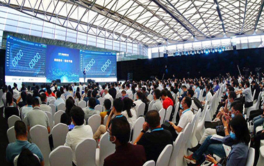 20/09/21 上海艾克森亮相2020中国数据中心展览会