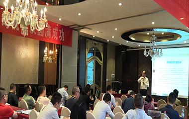 20/09/28 第三期地热能清洁供暖技术应用与项目开发模式创新研讨会在西安召开