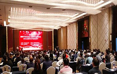 20/10/15 2020年中国无机盐工业协会过氧化物分会暨行业年会在南通召开