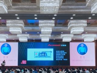 21/04/26 艾克森助(zhu)力2021年供熱(re)工程建(jian)設與高效運行研(yan)討(tao)會